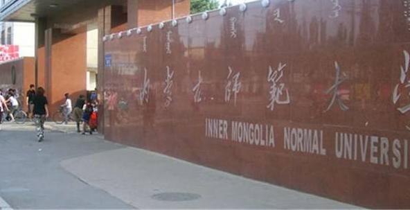 2019年内蒙古高考一本分数线预测,内蒙古一本线大概多少分可以上