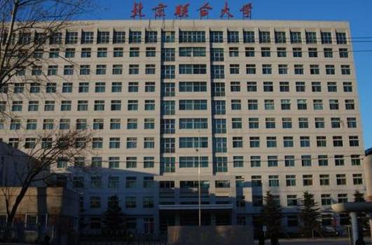 2019年内蒙古560分理科可以上什么大学,理科560分能上哪些大学