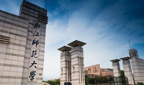 2019年内蒙古545分理科可以上什么大学,理科545分能上哪些大学