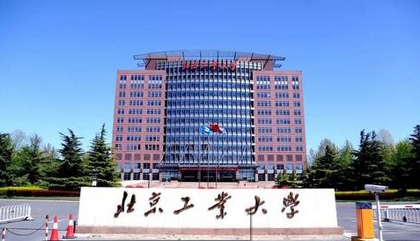 2019年内蒙古575分理科可以上什么大学,理科575分能上哪些大学