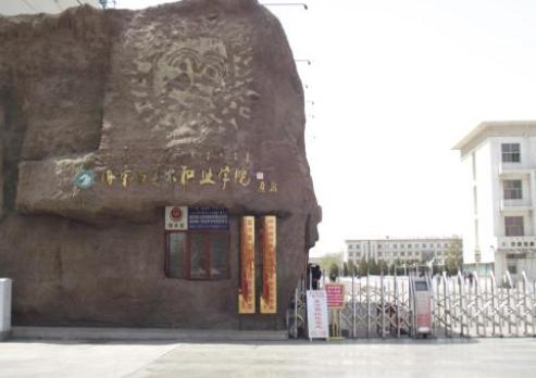 2019年内蒙古美术职业学院高考录取通知书发放时间-什么时候可以收到