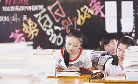 2019年福建高考本科提前批招生院校名单及录取分数线统计表