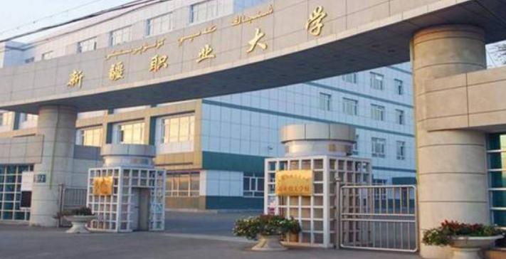 2019年新疆高職單招考試時間及成績公布查詢填志愿錄取安排