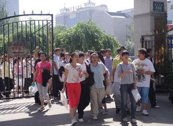 2019新疆高考分数线预测,今年新疆高考分数线预测多少分