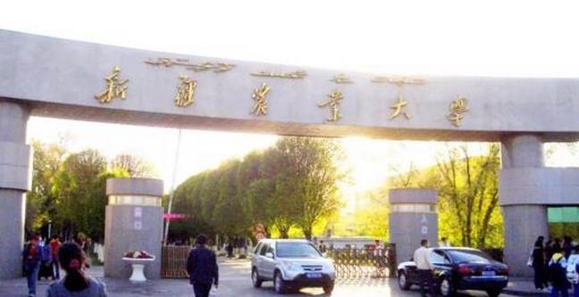 新疆农业大学高考历年录取分数线一览表【2013-2018年】