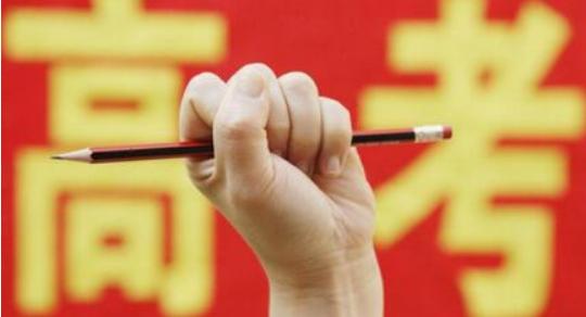 2019年北京异地高考报名政策外来人口及随迁务工人员报名方案