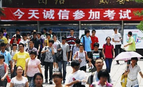 2019年北京高考二本分数线预测_北京二本线大概多少
