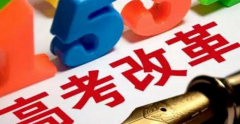 2019年北京高考本科提前批招生院校名单及录取分数线统计表