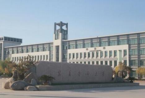2019年宁夏医科大学学费标准,新生各专业学费一年多少钱