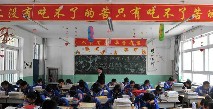 2019年宁夏高考理科二本分数线预测,宁夏理科二本预计多少分