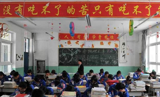 2019年宁夏高考理科三本分数线预测,宁夏理科三本预计多少分