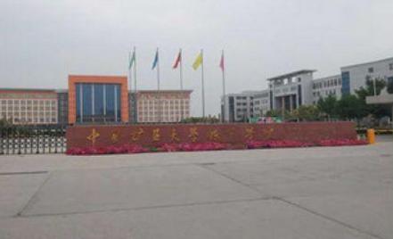 中国矿业大学银川学院高考历年录取分数线一览表【2013-2018年】
