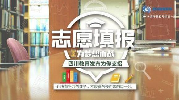 2019年宁夏福建时时彩开奖号码志愿填报时间安排及各批次填报指南