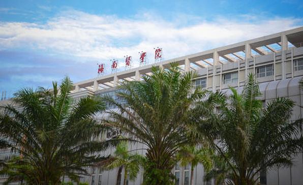 2019年海南醫學院新生開學報到時間及入學指南注意事項