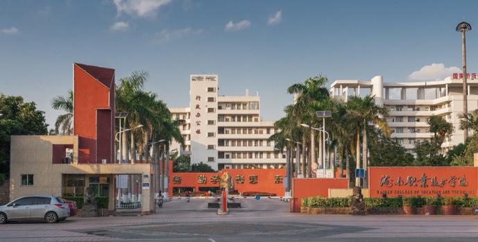 2019年海南职业技术学院新生开学报到时间及入学指南注意事项