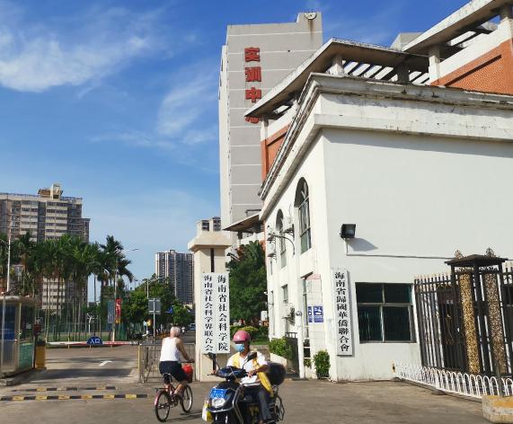 2019年海南工商职业学院新生开学报到时间及入学指南注意事项