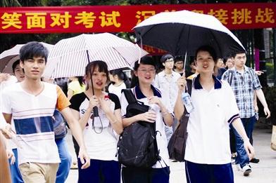 2018年海南异地高考考试最新政策公布