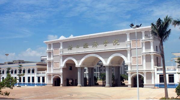 2019年海南單招院校名單及排名,海南最好的十大單招院校有哪些