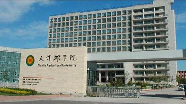 天津农学院最新排名,2019年天津农学院全国排名
