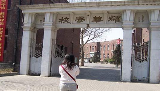 天津各区高中排名,2019-2019年天津重点高中分数线排行榜