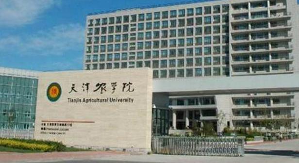 天津农学院2018年各省录取分数线,天津农学院最低投档线(汇总)
