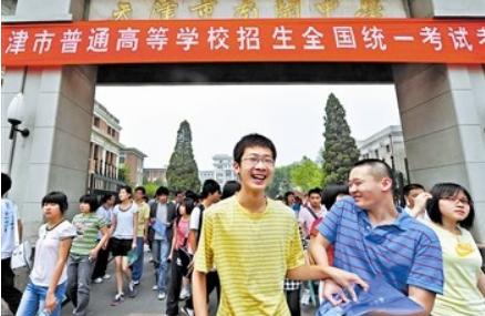 2019年天津高考文科一本分数线预测,天津文科一本预计多少分