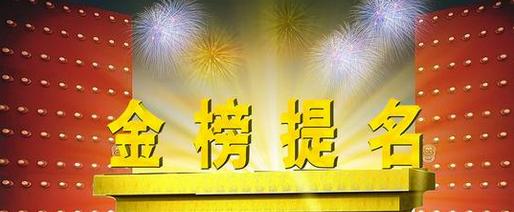 2020年上海高考特殊類考生報名政策