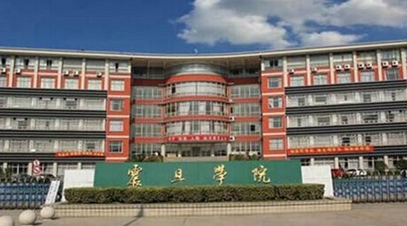 上海震旦职业学院最新排名,2019年上海震旦职业学院全国排名