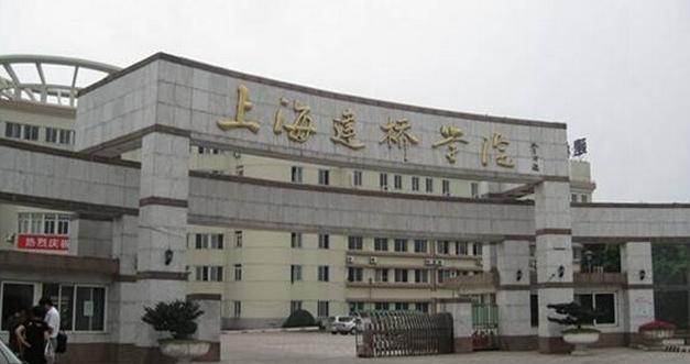 上海建桥学院最新排名,2019年上海建桥学院全国排名