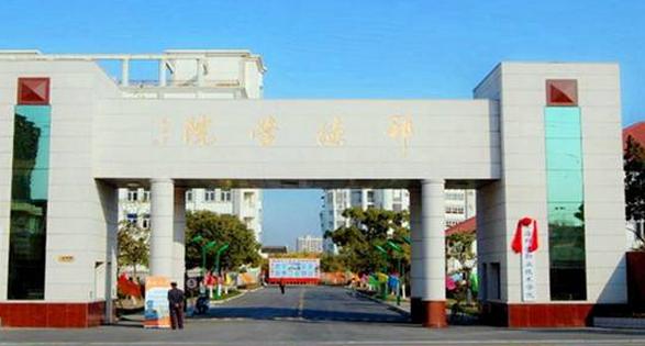 上海邦德職業技術學院最新排名,2019年上海邦德職業技術學院全國排名