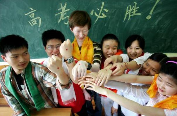 2019上海高考分数线预测,今年上海高考分数线预测多少分