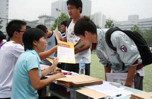 上海高考101分上什么大學_2019年上海高考101分上什么學校