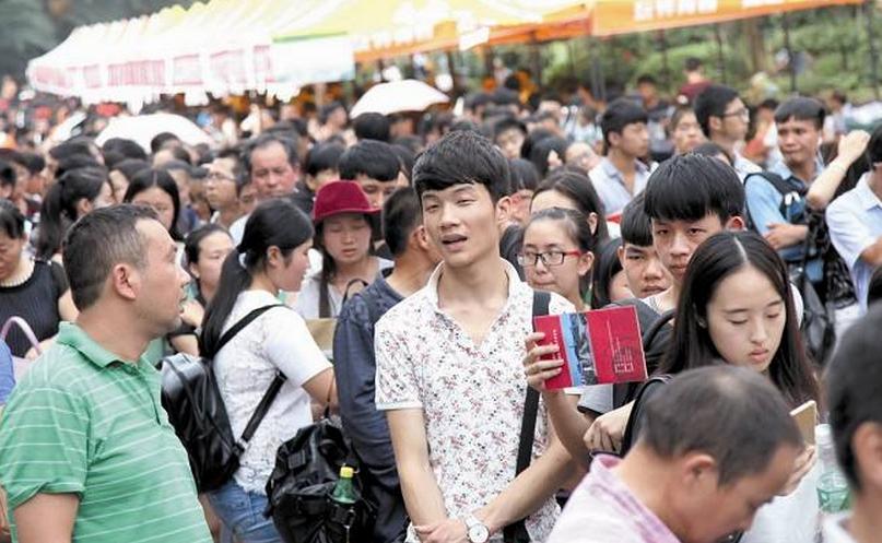 上海高考113分上什么大学_2019年上海高考113分上什么学校