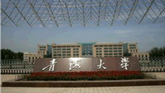 2019年青海大学开设专业及招生专业目录表