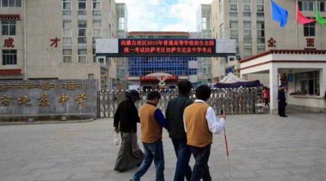 2019年西藏高考文科一本分数线预测,西藏文科一本预计多少分