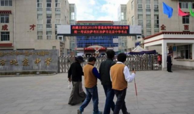 2019年西藏高考文科二本分数线预测,西藏文科二本预计多少分