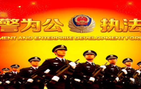 2019年全国公安管理学专业大学排名(20强)