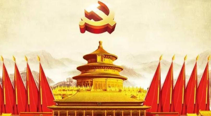 2019年全國中國共產黨歷史專業大學排名(20強)