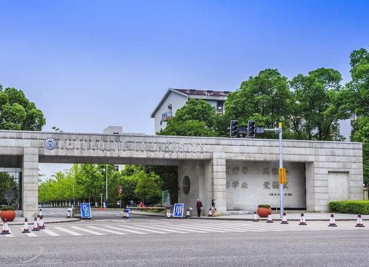 2019年德州学院专业排名及最好的专业排名