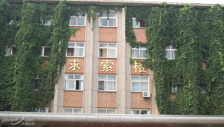 2019年昌吉学院专业排名及最好的专业排名