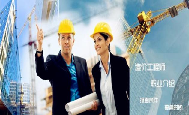 杭州造价工程师学校图片