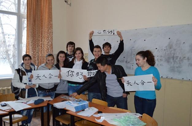 漢語國際教育專業未來就業前景和就業方向分析(6篇)