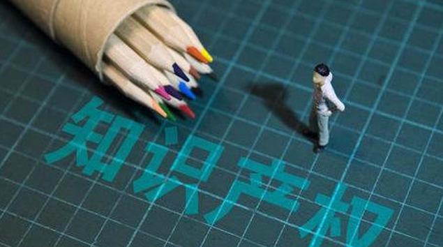 2019年知识产权专业就业方向和就业前景分析(3篇)