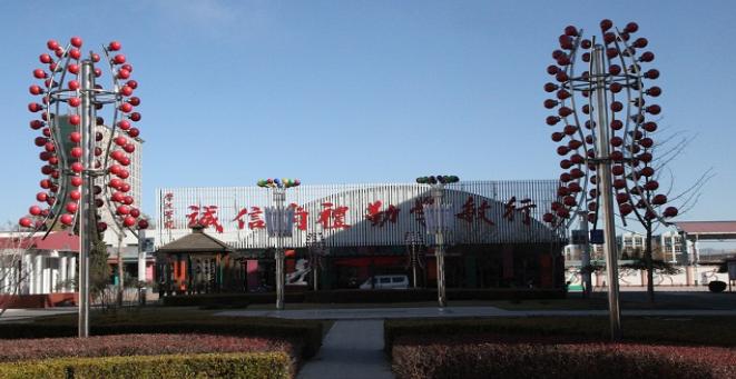 北京京北职业技术学院最新排名,2019年北京京北职业技术学院全国排名
