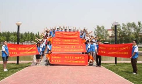 北京经济技术职业学院最新排名,2019年北京经济技术职业学院全国排名