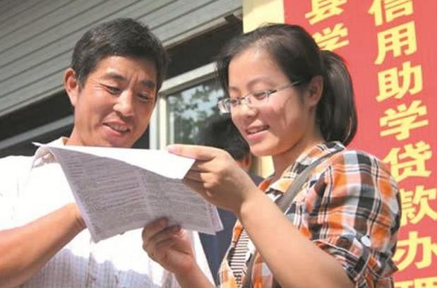 什么是生源地信用助学贷款? 申请流程是什么?