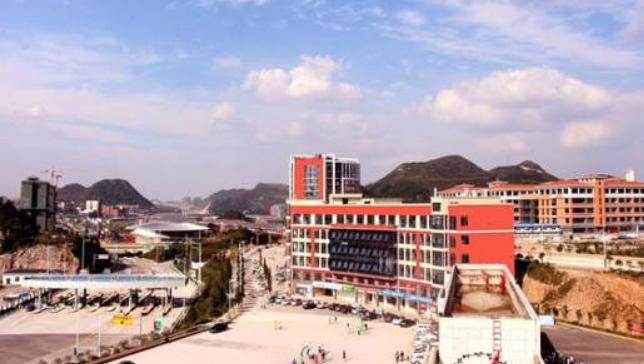 贵州有哪些民办大学,2019年贵州民办大学排名