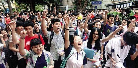 2019年廣東高考理科一分一段表及成績排名表公布