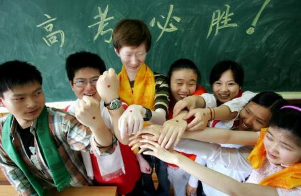 2019年上海高考成績一分一段表及成績排名查詢系統