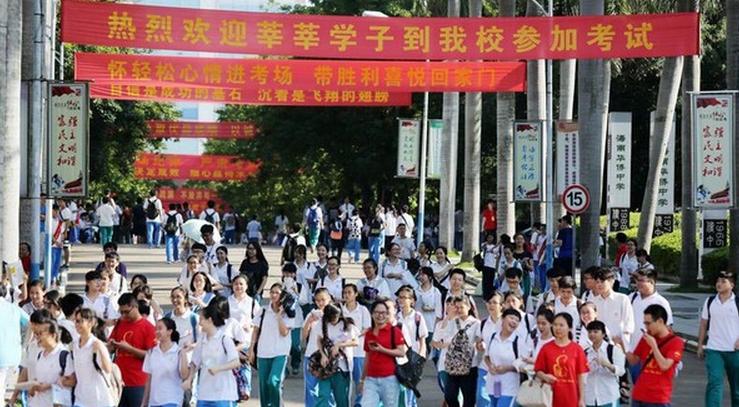 2019年海南高考理科一分一段表及成绩排名表公布